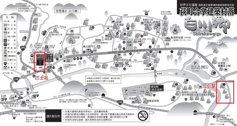 winter-shirakawa-go-Observation-deck0