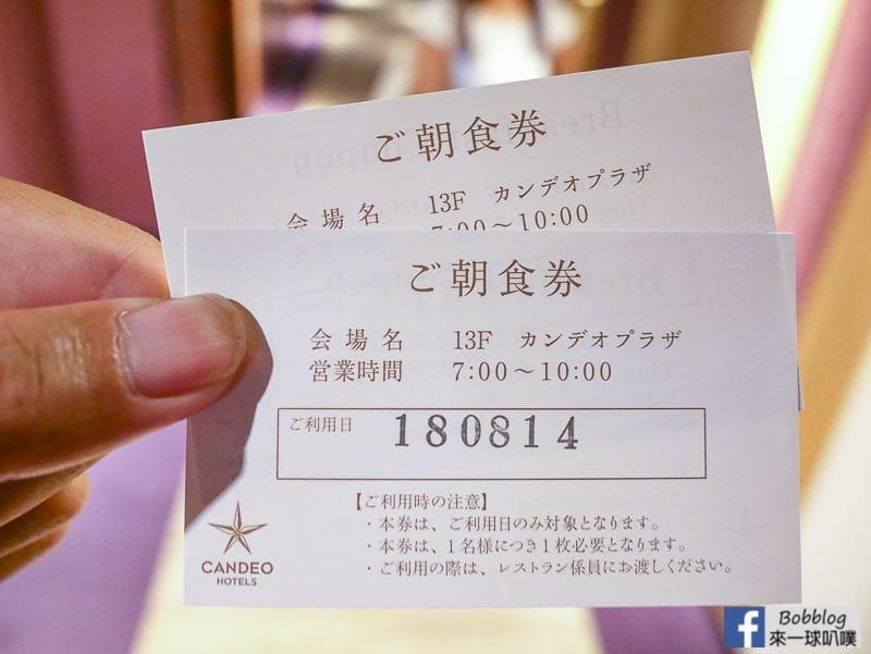 Candeo-Hotels-Hiroshima-Hatchobori-10