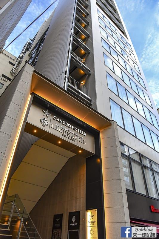 Candeo-Hotels-Hiroshima-Hatchobori-5