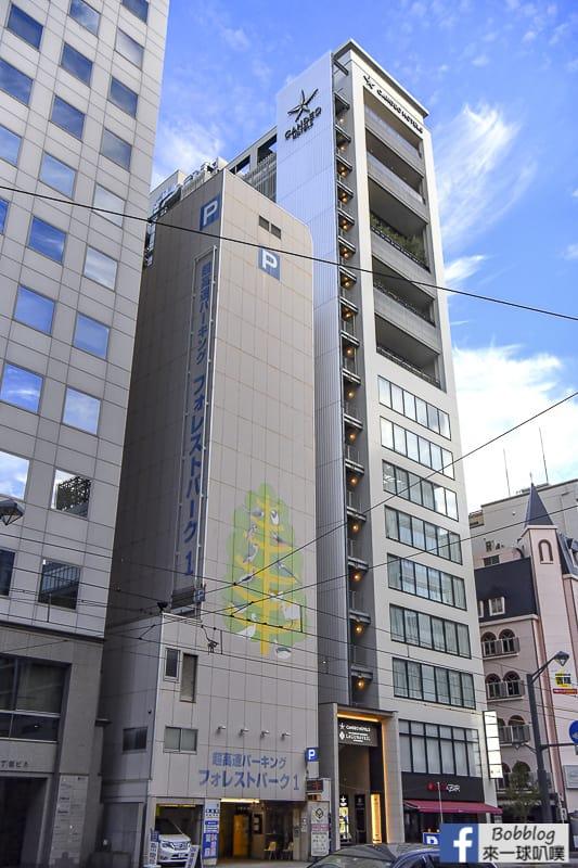 Candeo-Hotels-Hiroshima-Hatchobori-6