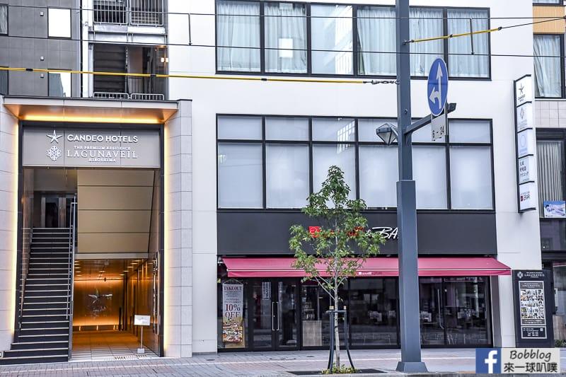 Candeo-Hotels-Hiroshima-Hatchobori-7