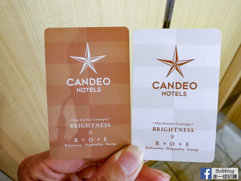Candeo-Hotels-Hiroshima-Hatchobori-9