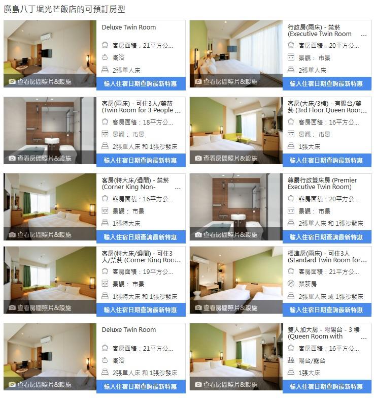 Candeo-Hotels-Hiroshima-Hatchobori0