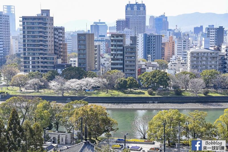 Hijiyama Park-31