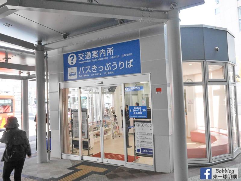 Hiroshima-station-2