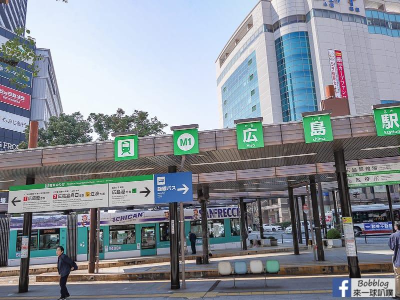 Hiroshima-tram-14