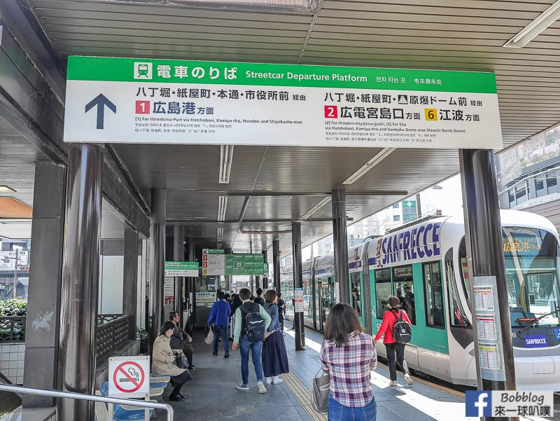 Hiroshima-tram-16