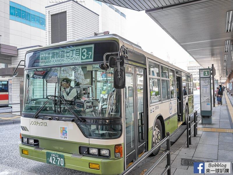 Hiroshima-tram-17