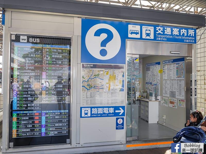 Hiroshima-tram-18