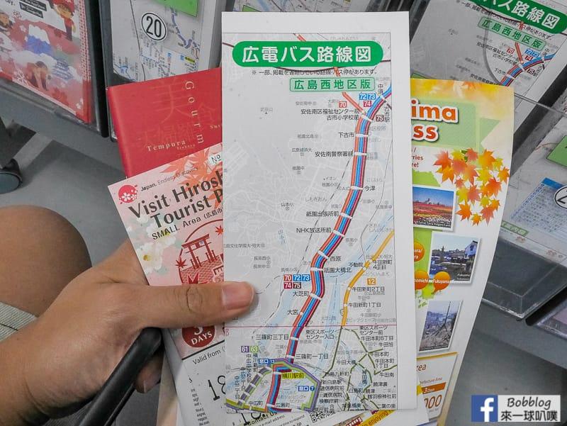 Hiroshima-tram-21