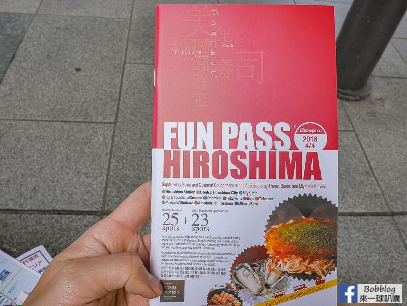 Hiroshima-tram-27