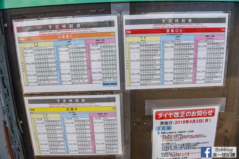 Hiroshima-tram-3
