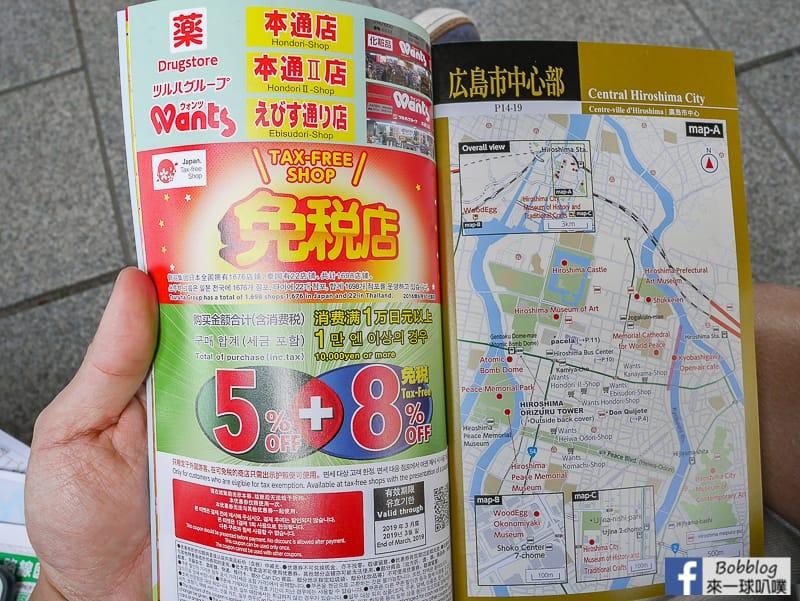 Hiroshima-tram-30