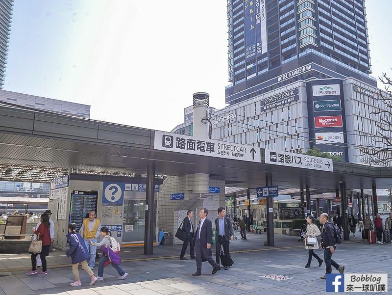 Hiroshima-tram-34