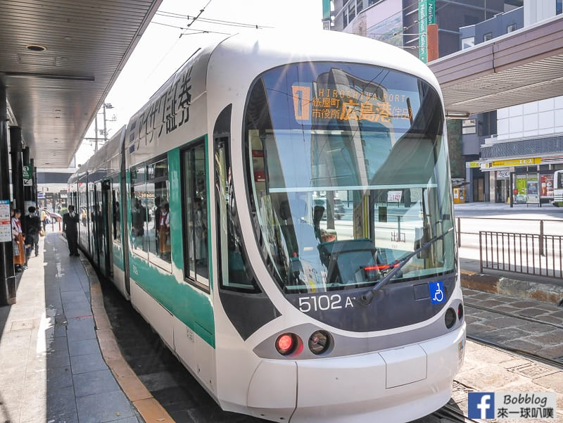 Hiroshima-tram-39