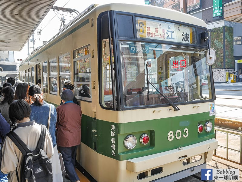 Hiroshima-tram-40