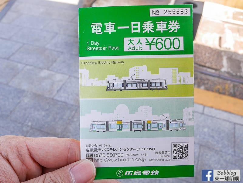 網站近期文章:廣島路面電車一日券介紹、購買地點、使用方式、票價