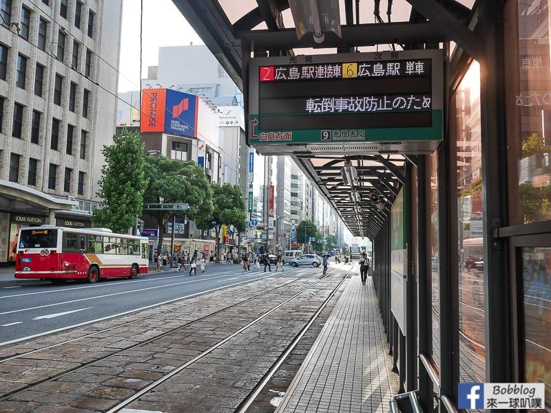Hiroshimatram-transport-18