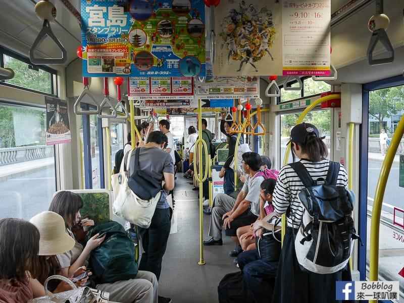 Hiroshimatram-transport-8