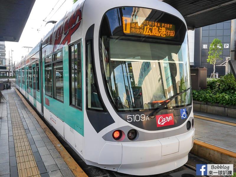 Hiroshimatram-transport-9