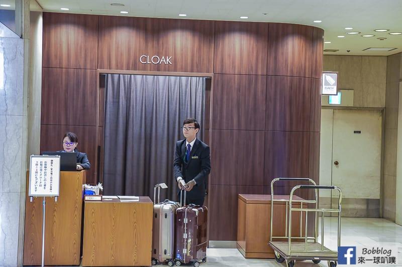Hotel-Granvia-Hiroshima-12