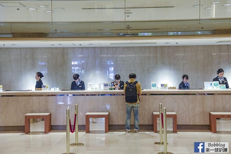 Hotel-Granvia-Hiroshima-13