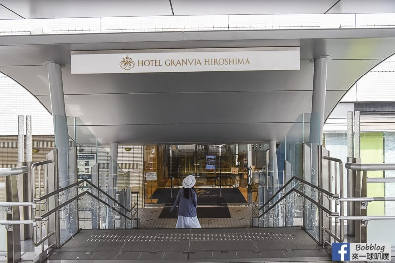 Hotel-Granvia-Hiroshima-2