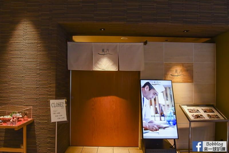 Hotel-Granvia-Hiroshima-3