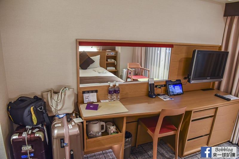 Hotel-Granvia-Hiroshima-32