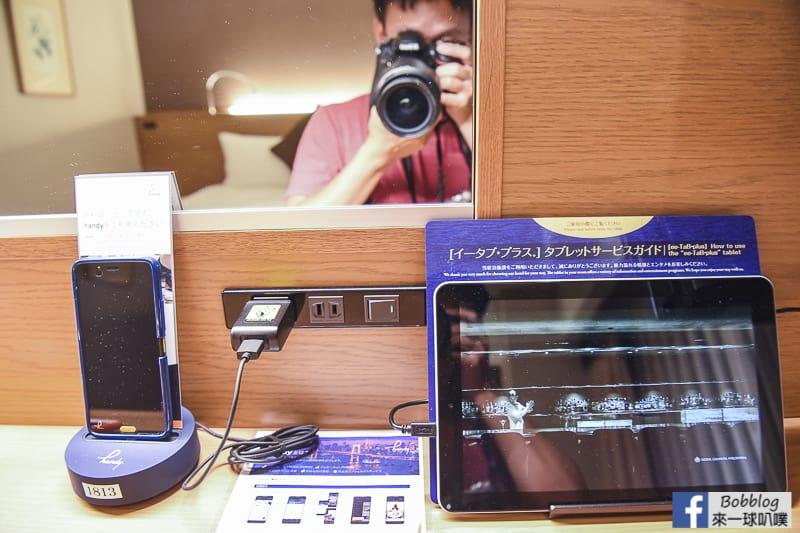 Hotel-Granvia-Hiroshima-43