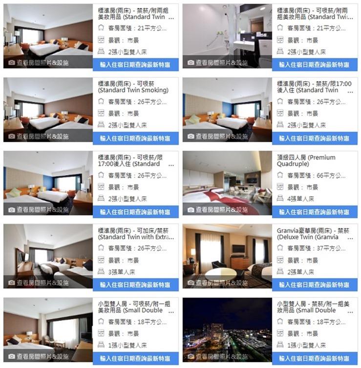 Hotel-Granvia-Hiroshima0