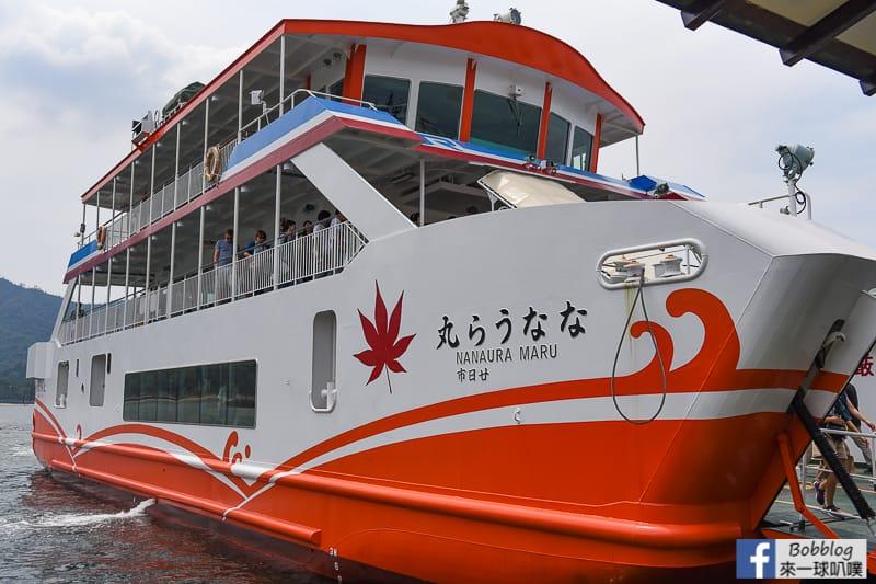 Itsukushima-boat-13