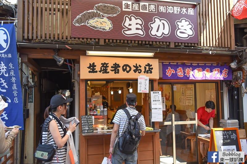 Itsukushima-shopping-street-12