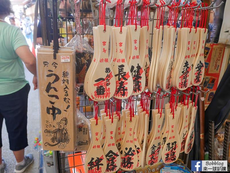 Itsukushima-shopping-street-19