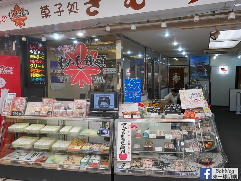 Itsukushima-shopping-street-25