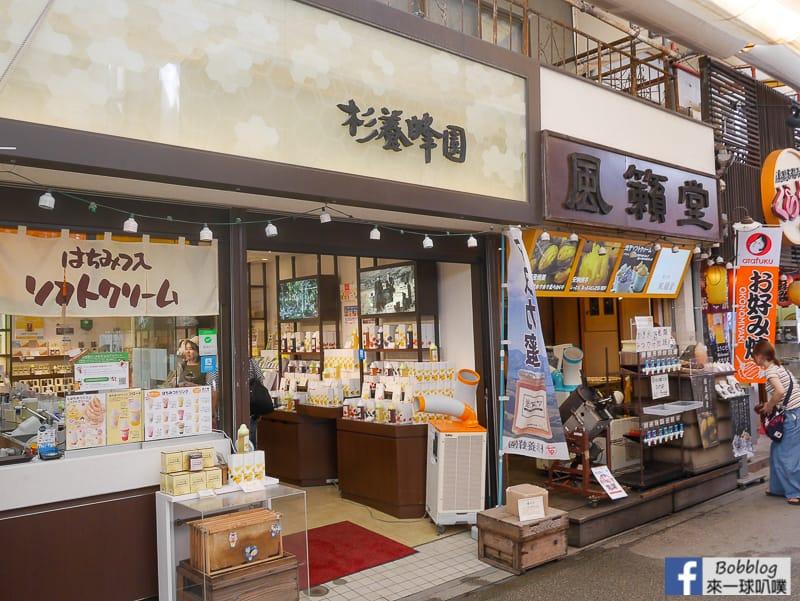 Itsukushima-shopping-street-26