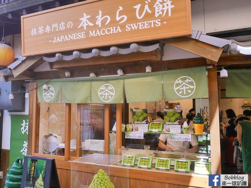 Itsukushima-shopping-street-27