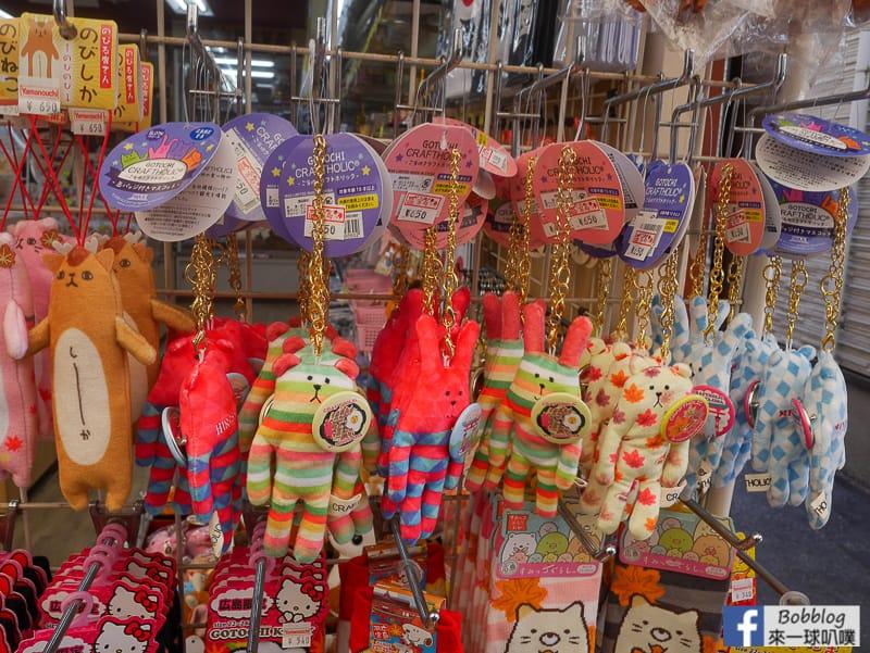 Itsukushima-shopping-street-28