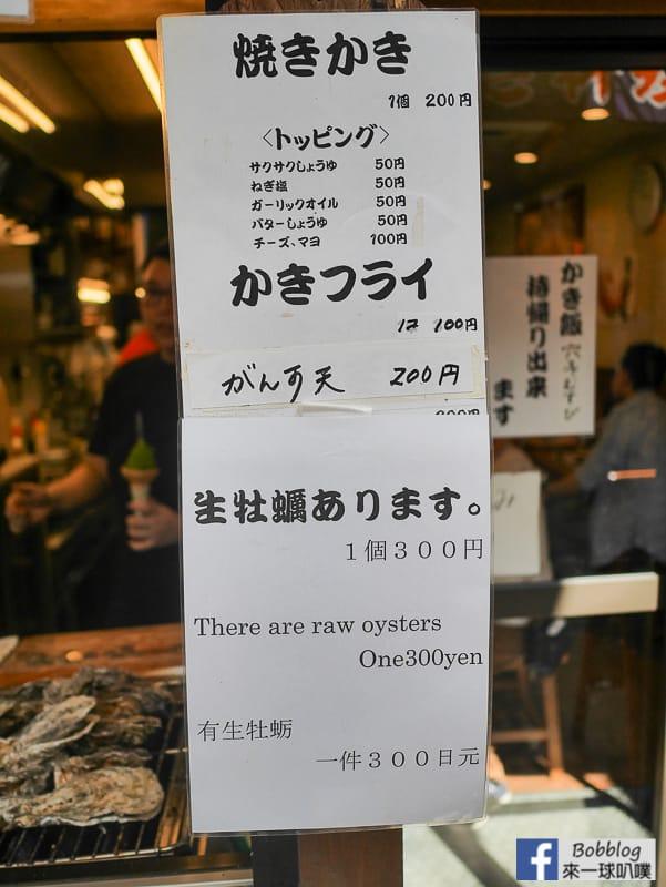 Itsukushima-shopping-street-29