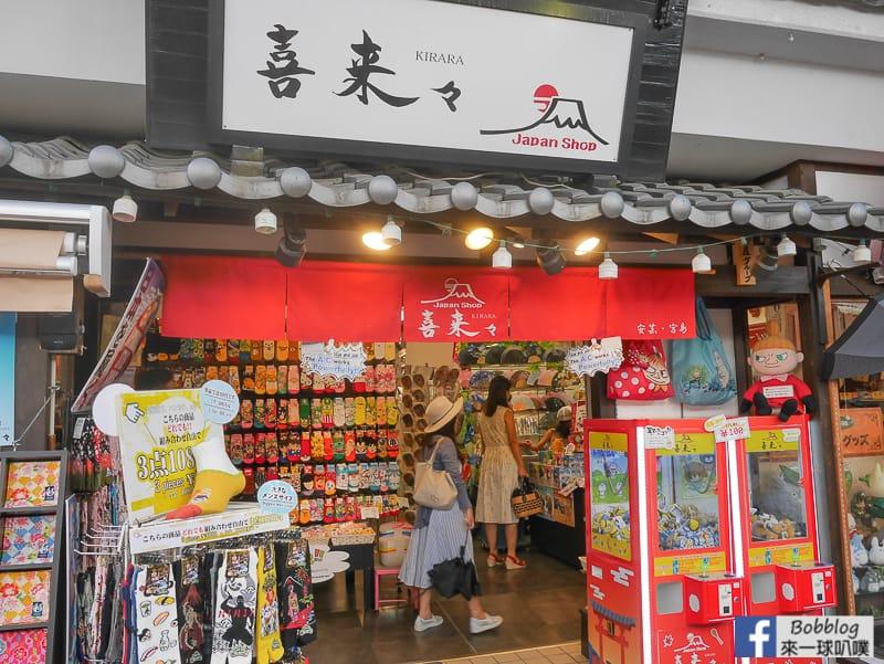 Itsukushima-shopping-street-36