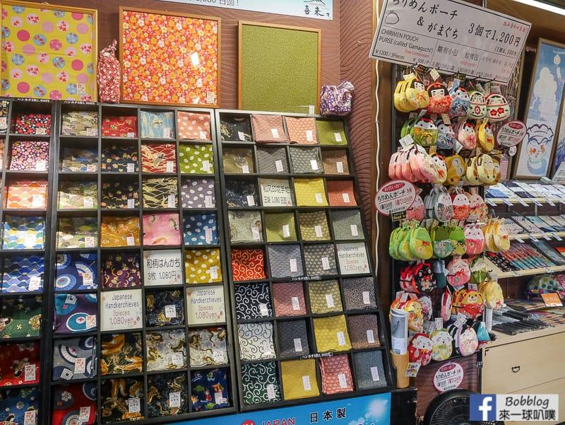 Itsukushima-shopping-street-39