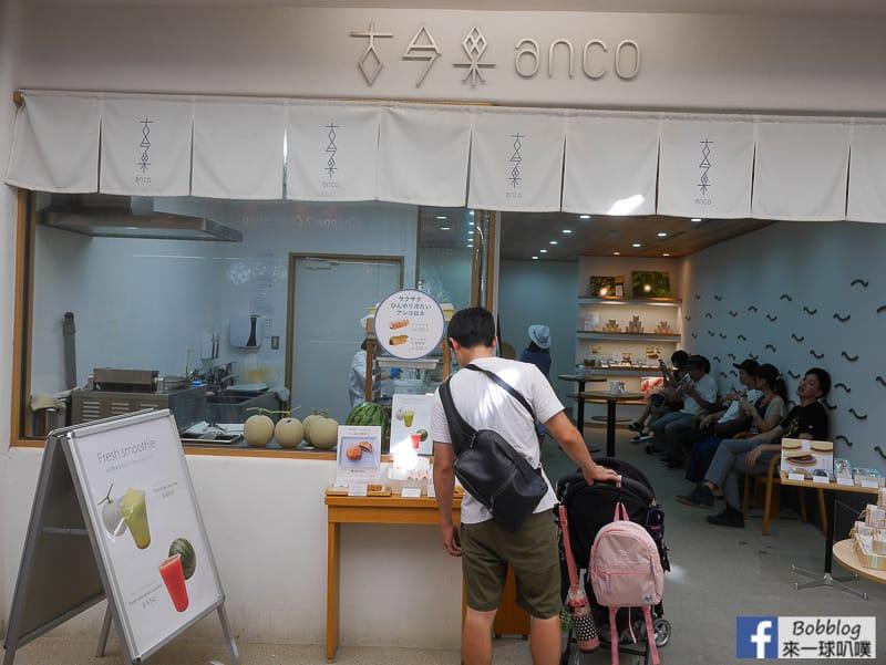 Itsukushima-shopping-street-42