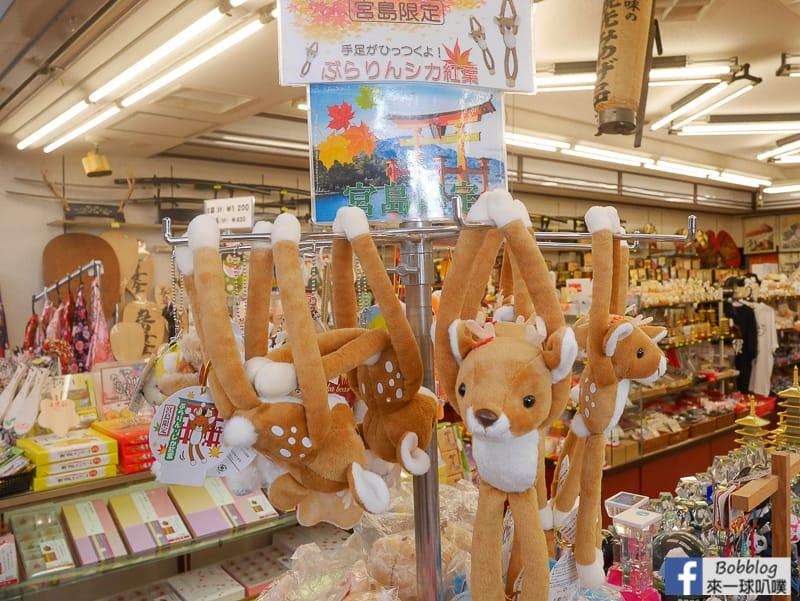 Itsukushima-shopping-street-54