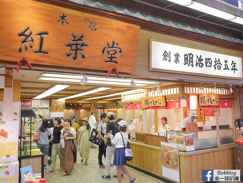 Itsukushima-shopping-street-56