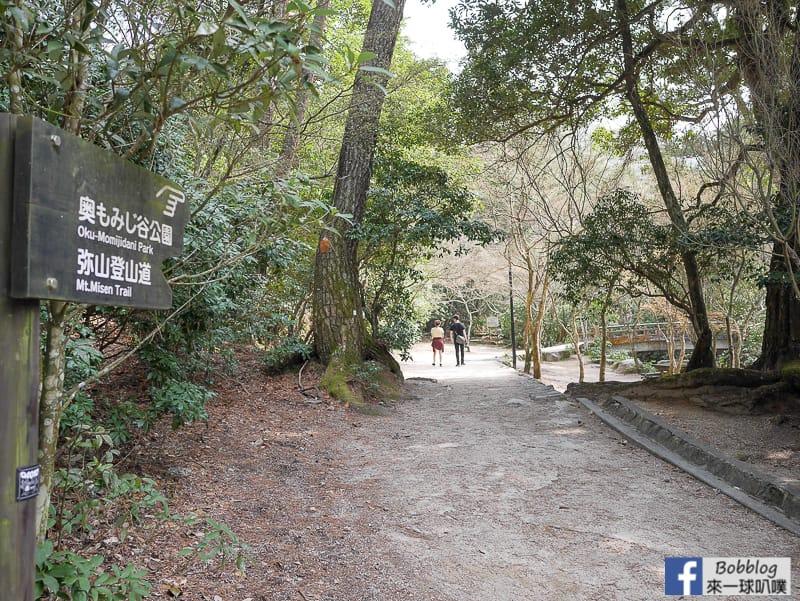 Miyajima-ropeway-28