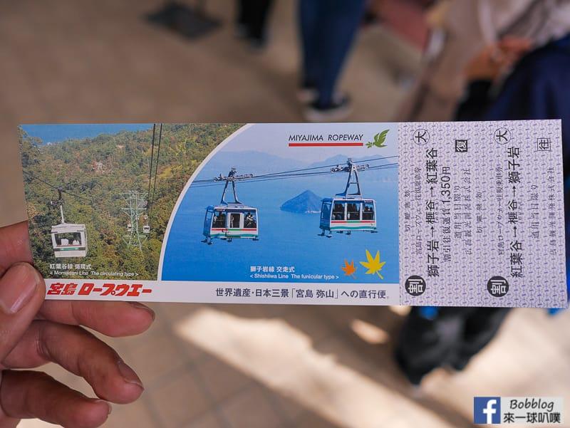 Miyajima-ropeway-33
