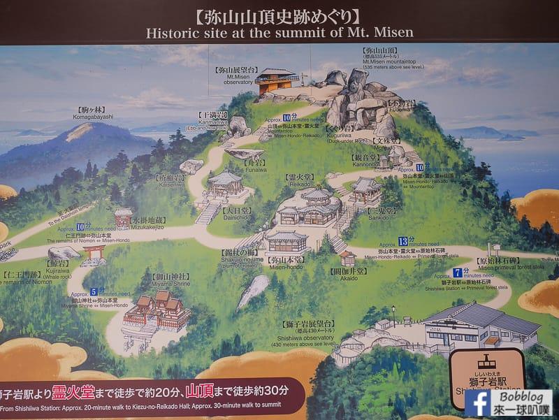 Miyajima-ropeway-35
