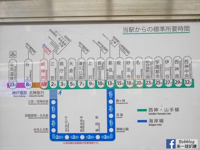 kobe-train-11