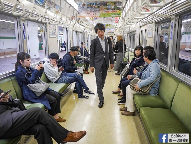 kobe-train-13