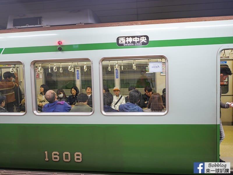 kobe-train-14